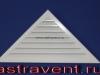 АВ1С треугольная равнобедренная с прямым углом сверху 760х385 RAL9016 вес 3100г