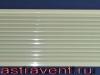 Решетка АВ1 1300x500В RAL9016 вес 6700г