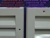 Решетка АВ1 - отличия