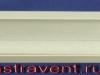 АВ2 в сборе с ответной рамкой вид сверху