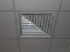 АВ4-2 в потолке армстронг