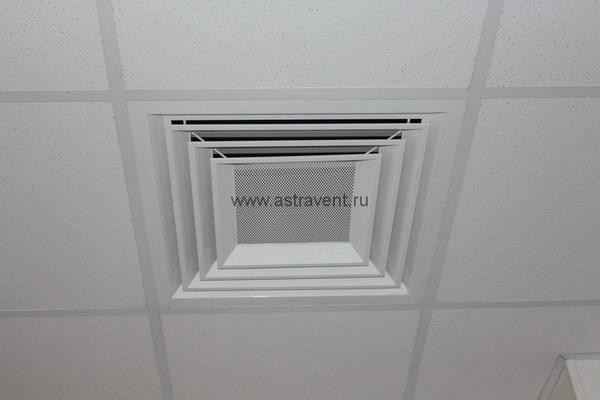 Анемостат АВ4П для потолка типа Армстронг
