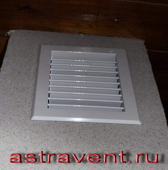 Вентиляционная решетка АВР1