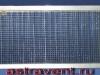 Решетка сетчатая с клапаном расхода АВСК (У20-30) 590x240 без окраски